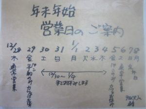 IMG_7291